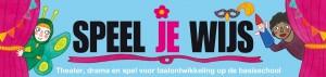 cropped-Speel-je-Wijs-Logo