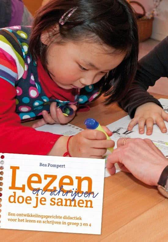 Favoriete jufjanneke.nl - Lezen en schrijven doe je samen &ZY07